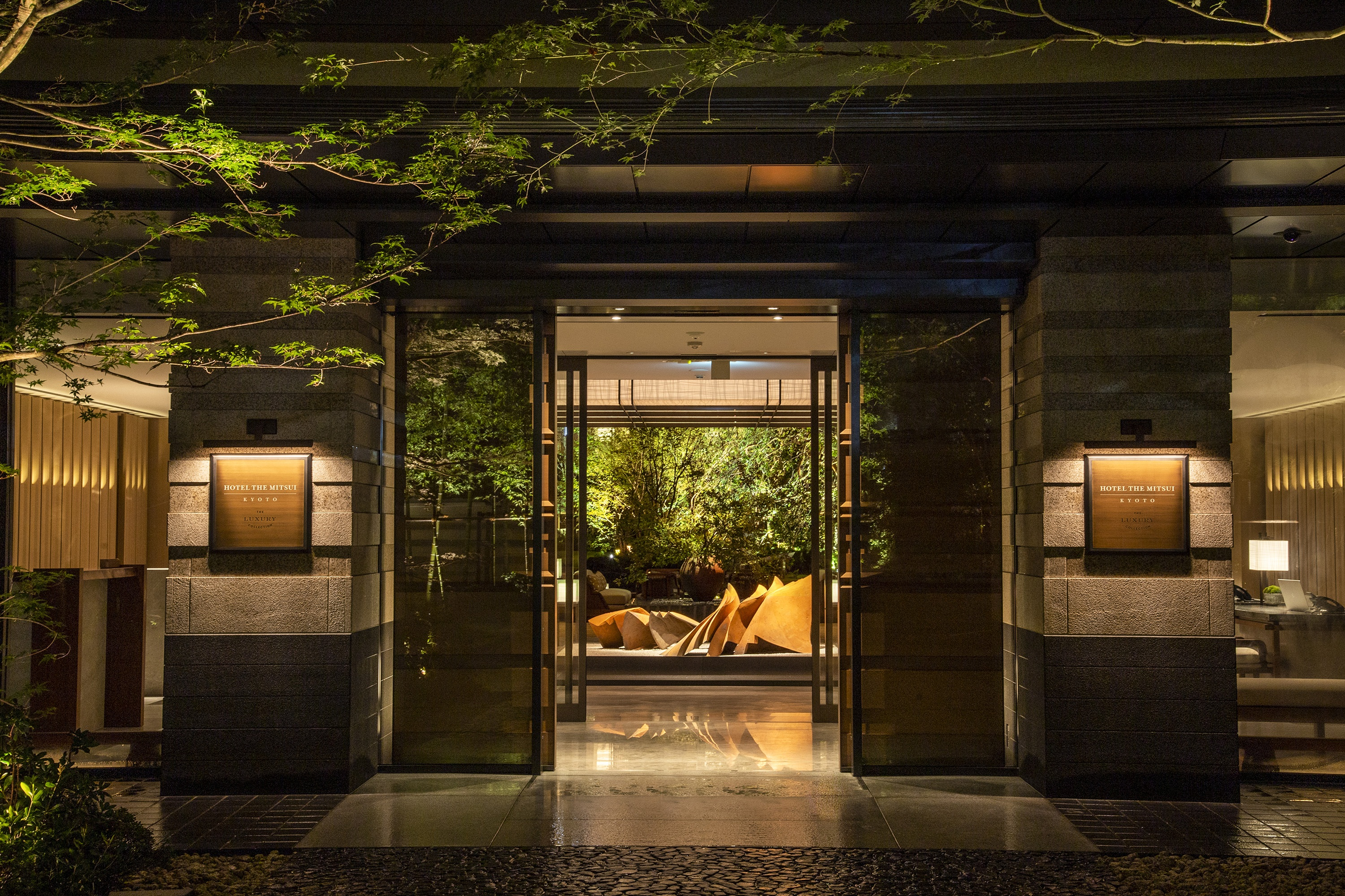 Hotel The Mitsui Kyoto_Entrance.jpg