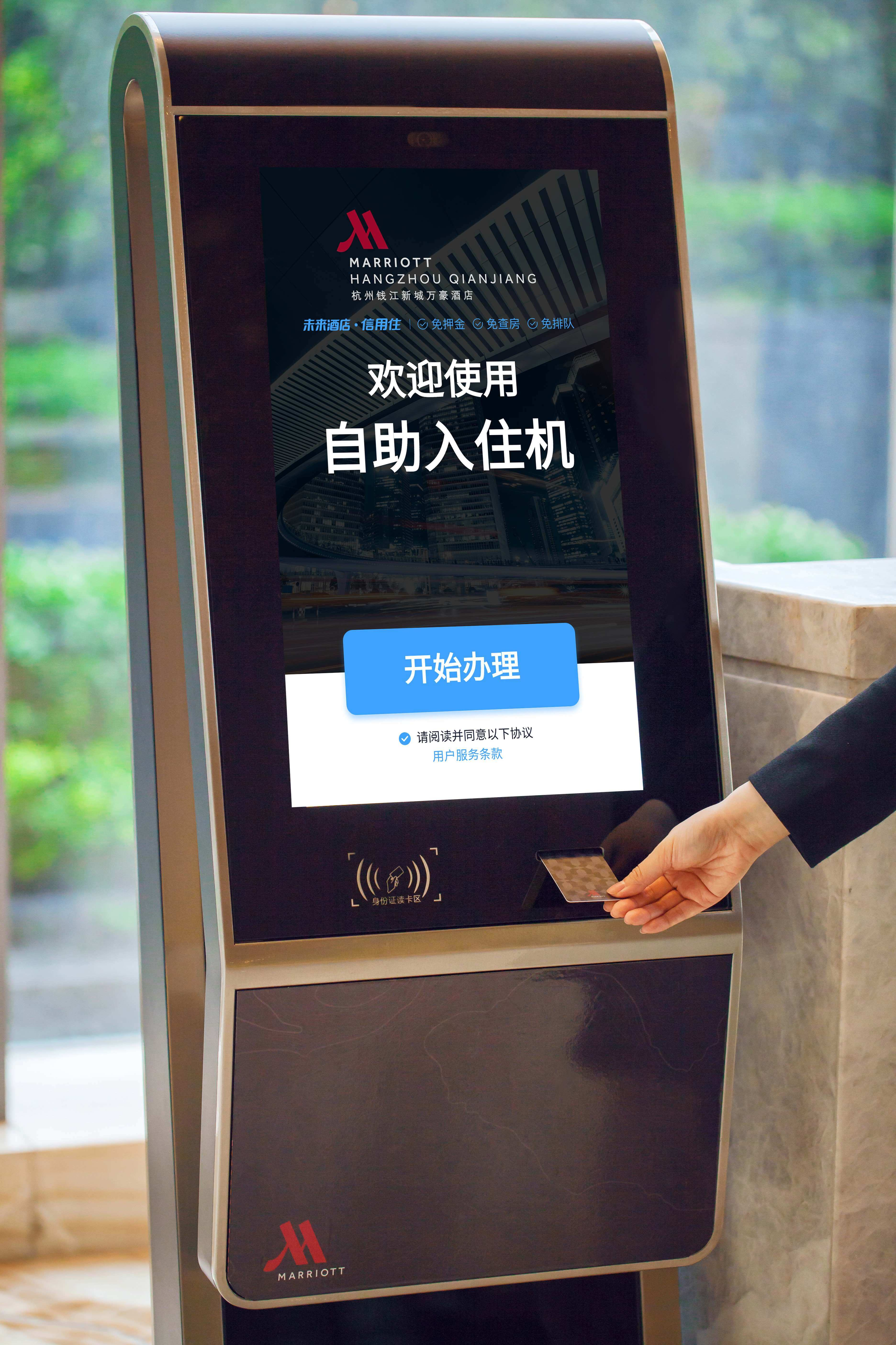 111[Press Image] Facial Recognition Check-in Technology Pilot at Two Marriott International Properties in China Will Begin from July 2018